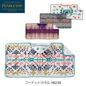 ペンドルトン PENDLETON フーデットタオル XB238 ベビー キッズ フード付きタオル タオル生地 コットン おしゃれ PEN19373339|geak