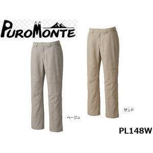 PUROMONTE プロモンテ レディース パンツ リザーブパンツ 国内正規品 PL148W|geak