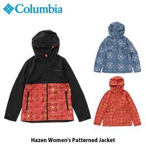 コロンビア Columbia レディース アウター ヘイゼン ウィメンズパターンドジャケット 長袖 ジャケット レインコート 撥水 速乾 紫外線カット PL3147 国内正規品|geak