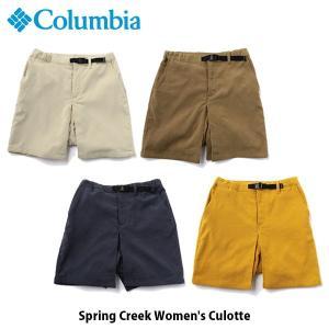 コロンビア Columbia レディース キュロット スプリングクリーク Spring Creek Women's Culotte キャンプ アウトドア 紫外線 PL4118 国内正規品|geak