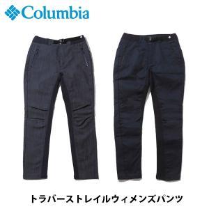 コロンビア Columbia レディース トラバーストレイル ウィメンズ パンツ ロングパンツ ズボン ストレッチ素材 撥水 紫外線対策 UVカット PL8437 国内正規品|geak