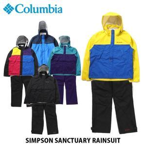 コロンビア Columbia メンズ レインウェア シンプソンサンクチュアリレインスーツ 雨具 レインスーツ 上下セット 雨合羽 カッパ 防水 撥水 PM0124 国内正規品|geak
