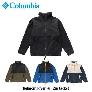 コロンビア Columbia メンズ アウター ベルモントリバーフルジップジャケット トップス 長袖 ジャケット 上着 アウトドア キャンプ PM1668 国内正規品|geak