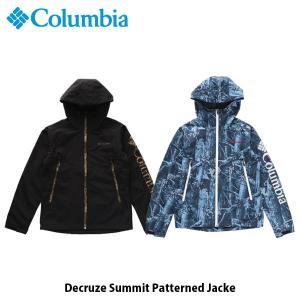 コロンビア Columbia メンズ ジャケット デクルーズサミットパターンドジャケット Decruze Summit Patterned Jacket キャンプ 上着 アウター PM3751 国内正規品|geak