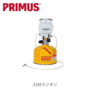 プリムス 2245ランタン ランタン ライト ランタンガス アウトドアギア キャンプ 登山 圧電点火装置付 PRIMUS IP-2245A-S PRIIP2245AS|geak