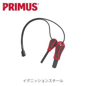 イグニッションスチール    厳しい条件下においても使用可能な着火器です。  防災用品としても役立ち...