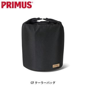 PRIMUS プリムス CF クーラーバック キャンプ アウトドア P-C740740 PRIPC740740|geak