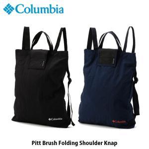 コロンビア Columbia 2wayバッグ ピットブラッシュフォールディングショルダーナップ パッカブル コンパクト リュックサック トートバッグ PU2259 国内正規品 geak