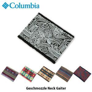 コロンビア Columbia メンズ レディース ネックウォーマー ゲシュモズルネックゲイター Geschmozzle Neck Gaiter リバーシブル PU2261 国内正規品 geak