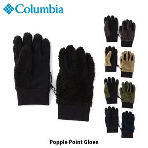 コロンビア Columbia メンズ レディース 手袋 グローブ ポップルポイントグローブ Popple Point Glove ボア キャンプ アウトドア PU3085 国内正規品|geak