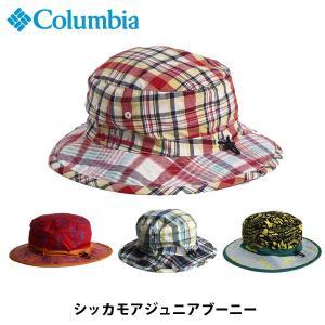 コロンビア Columbia キッズ ユース シッカモア ジュニア ブーニー 帽子 ハット キャップ つば広 日よけ帽子 UVカット アウトドア 遠足 PU5063 国内正規品|geak