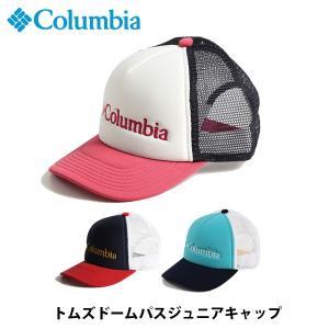 コロンビア Columbia キッズ ユース トムズドームパスジュニアキャップ 帽子 キャップ ハット UV対策 紫外線対策 アウトドア キャンプ PU5065 国内正規品|geak