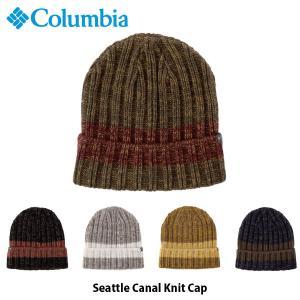 コロンビア Columbia メンズ レディース ニット帽 シアトルキャナルニットキャップ Seattle Canal Knit Cap 帽子 ハイキング キャンプ PU5400 国内正規品 geak