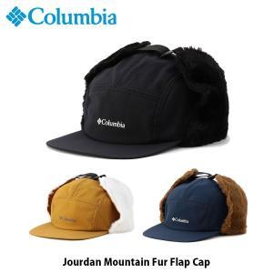 コロンビア Columbia メンズ レディース 帽子 ジョーダンマウンテンファーフラップキャップ Jourdan Mountain Fur Flap Cap キャップ ボア PU5430 国内正規品|geak