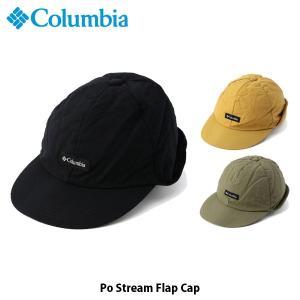 コロンビア Columbia メンズ レディース 帽子 POストリームフラップキャップ Po Stream Flap Cap キャップ ハイキング アウトドア 撥水 PU5431 国内正規品|geak