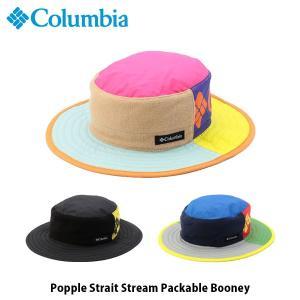 コロンビア Columbia 帽子 ポップルストレイトストリームパッカブルブーニー キャップ 撥水 透湿 アウトドア キャンプ 野外フェス PU5432 国内正規品|geak