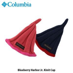 コロンビア Columbia キッズ ユース 帽子 ブルーベリーハーバージュニアニットキャップ ニット帽 ニットキャップ アウトドア キャンプ PU5446 国内正規品 geak