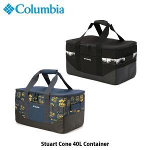 コロンビア Columbia スチュアートコーン40Lコンテナ バッグ かばん コンテナボックス 防水 アウトドア キャンプ 旅行 PU8004 国内正規品|geak