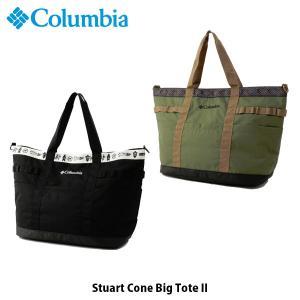 コロンビア Columbia スチュアートコーンビッグトートII 36L バッグ かばん トートバッグ 3way 大容量 アウトドア キャンプ 旅行 PU8005 国内正規品|geak