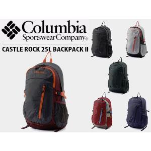 コロンビア Columbia キャッスルロック25Lバックパック2 リュック デイハイク レインカバー付き デイバッグ アウトドア 登山 軽登山 ハイク PU8184 国内正規品|geak