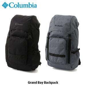 コロンビア Columbia グランベイバックパック 28L バックパック リュック レインカバー付き 登山 デイパック B4 Grand Bay Backpack PU8214 国内正規品|geak