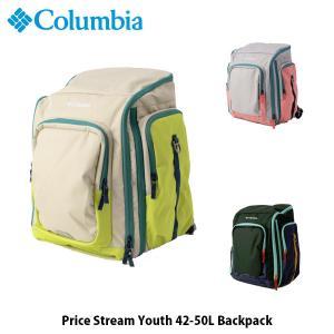 コロンビア Columbia キッズ リュックサック プライスストリームユース 42-50L バックパック PRICE STREAM YOUTH 42-50 L BACKPACK 子供 PU8263 国内正規品|geak