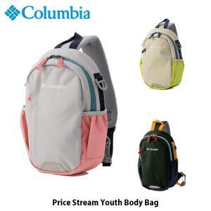 コロンビア Columbia キッズ ボディバッグ プライスストリームユースボディバッグ Price Stream Youth Body Bag 子供 鞄 遠足 PU8265 国内正規品|geak