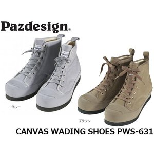 パズデザイン Pazdesign キャンバスウェーディングシューズ CANVAS WADING SHOES PWS-631 PWS631|geak