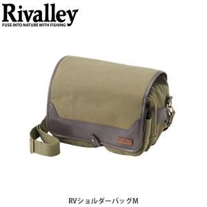リバレイ RV ショルダーバッグ M フィッシングバッグ 5321 釣り フィッシング RIVALLEY RIV5321|geak