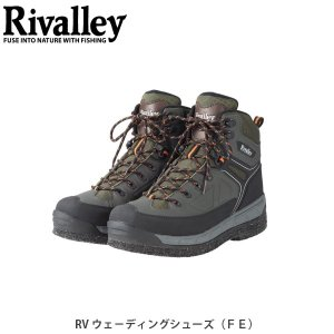 リバレイ RV ウェ-ディングシューズ(FE) フィッシングシューズ 5349 釣り フィッシング RIVALLEY RIV5349|geak