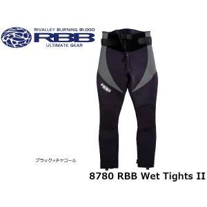リバレイ 8780 RBB ウェットタイツII RIVALLEY RIV8780|geak