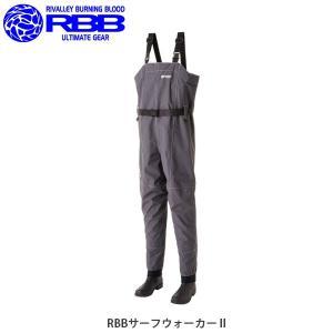 リバレイ RBB サーフウォーカーII サーフ専用ウェーダー 防水 8785 釣り フィッシング RIVALLEY RIV8785|geak