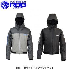 リバレイ RBB PUウェイディングジャケット 防水 フィッシングジャケット 8826 釣り フィッシング RIVALLEY RIV8826|geak