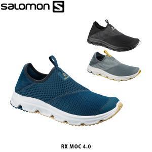 SALOMON RXの商品一覧 通販 Yahoo!ショッピング