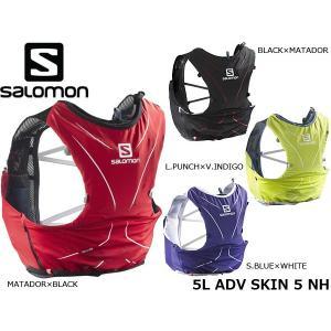 サロモン SALOMON バックパック ADV SKIN 5 NH 5L トレイルランニング トレラン 山ラン ランニング リュック SAL0451 geak