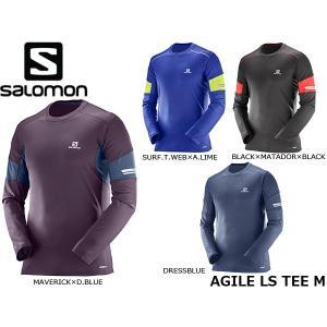 サロモン SALOMON メンズ 長袖 Tシャツ AGILE LS TEE M リフレクター 夜 ランニング トレイルランニング トレラン SAL0453|geak
