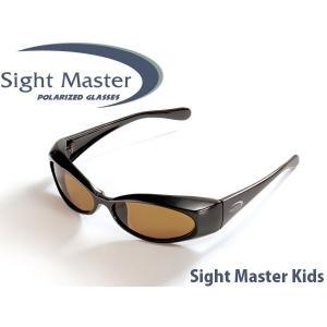 サイトマスター 偏光サングラス サイトマスターキッズ ブラウン 釣り フィッシング Sight Master SIG775032150 geak