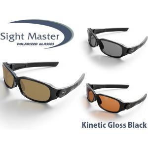 サイトマスター 偏光サングラス キネティック グロスブラック スーパーライトブラウン スーパーライトグレー スーパーセレン Sight Master SIG775118953 geak