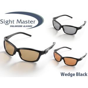 サイトマスター 偏光サングラス ウェッジ ブラック スーパーライトブラウン スーパーライトグレー スーパーセレン 釣り フィッシング Sight Master SIG775121153 geak