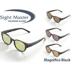 サイトマスター   マニフィコ ブラック  Magnifico Black    ブリッジ幅×レンズ...