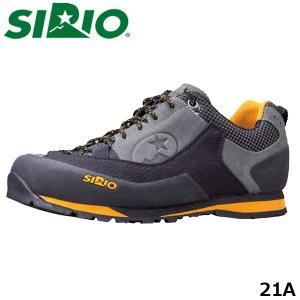 シリオ 登山靴 メンズ レディース トレッキングシューズ 21A ローカット ゴアテックス 防水 スニーカー 登山 日本人専用 SIRIO SIR21A|geak