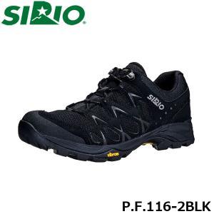 シリオ メンズ レディース 登山靴 P.F.116-2 ローカット ゴアテックス 3E+ トレッキングシューズ ハイキング アウトドア 日本人専用 SIRIO BLACK SIRPF1162BLK|geak