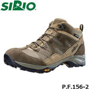シリオ 登山靴 メンズ レディース トレッキングシューズ P.F.156-2 ミッドカット ゴアテックス 防水 ブーツ スニーカー 登山 3E+ 幅広 SIRIO SIRPF1562|geak