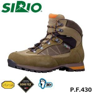 シリオ 登山靴 メンズ レディース トレッキングシューズ P.F.430 ミッドカット ゴアテックス 防水 ブーツ 登山 3E+ 幅広 日本人専用 SIRIO SIRPF430|geak