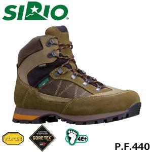 シリオ 登山靴 メンズ レディース トレッキングシューズ P.F.440 ミッドカット ゴアテックス 防水 ブーツ 登山 4E+ 幅広 日本人専用 SIRIO SIRPF440|geak