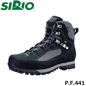 シリオ メンズ レディース 登山靴 P.F.441 ハイカット ゴアテックス 4E+ トレッキングシューズ ハイキング アウトドア 日本人専用 SIRIO SIRPF441|geak
