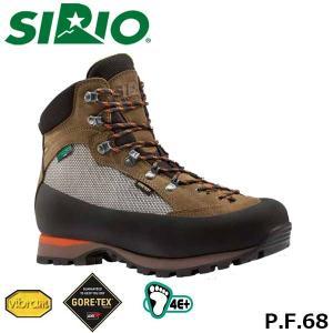 シリオ 登山靴 メンズ レディース トレッキングシューズ P.F.68 ミッドカット ゴアテックス 防水 ブーツ 登山 4E+ 幅広 日本人専用 SIRIO SIRPF68|geak