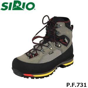 シリオ メンズ レディース 登山靴 P.F.731 ハイカット ゴアテックス 4E+ トレッキングシューズ ハイキング アウトドア 日本人専用 SIRIO SIRPF731|geak