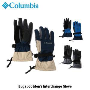 コロンビア Columbia メンズ 手袋 グローブ バガブーメンズインターチェンジグローブ Bugaboo Men's Interchange Glove スキー スノーボード SM0502 国内正規品 geak