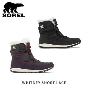 ソレル SOREL レディース スノーブーツ ウィットニーショートレース WHITNEY SHORT LACE ブーツ 防水 軽量 SORNL2776|geak